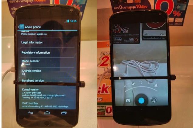 android-4.3-leak