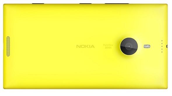 Lumia-1520-yellow-techzei