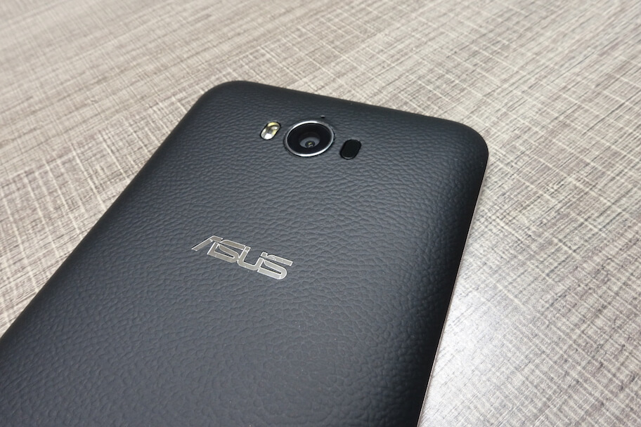 Asus Zenfone Max: A beast of a battery!
